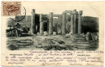 http://archaeologydataservice.ac.uk/archives/view/propylaea_kress_2013/images/Pcard_small.png